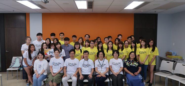 中文(榮譽)文學士課程迎新日