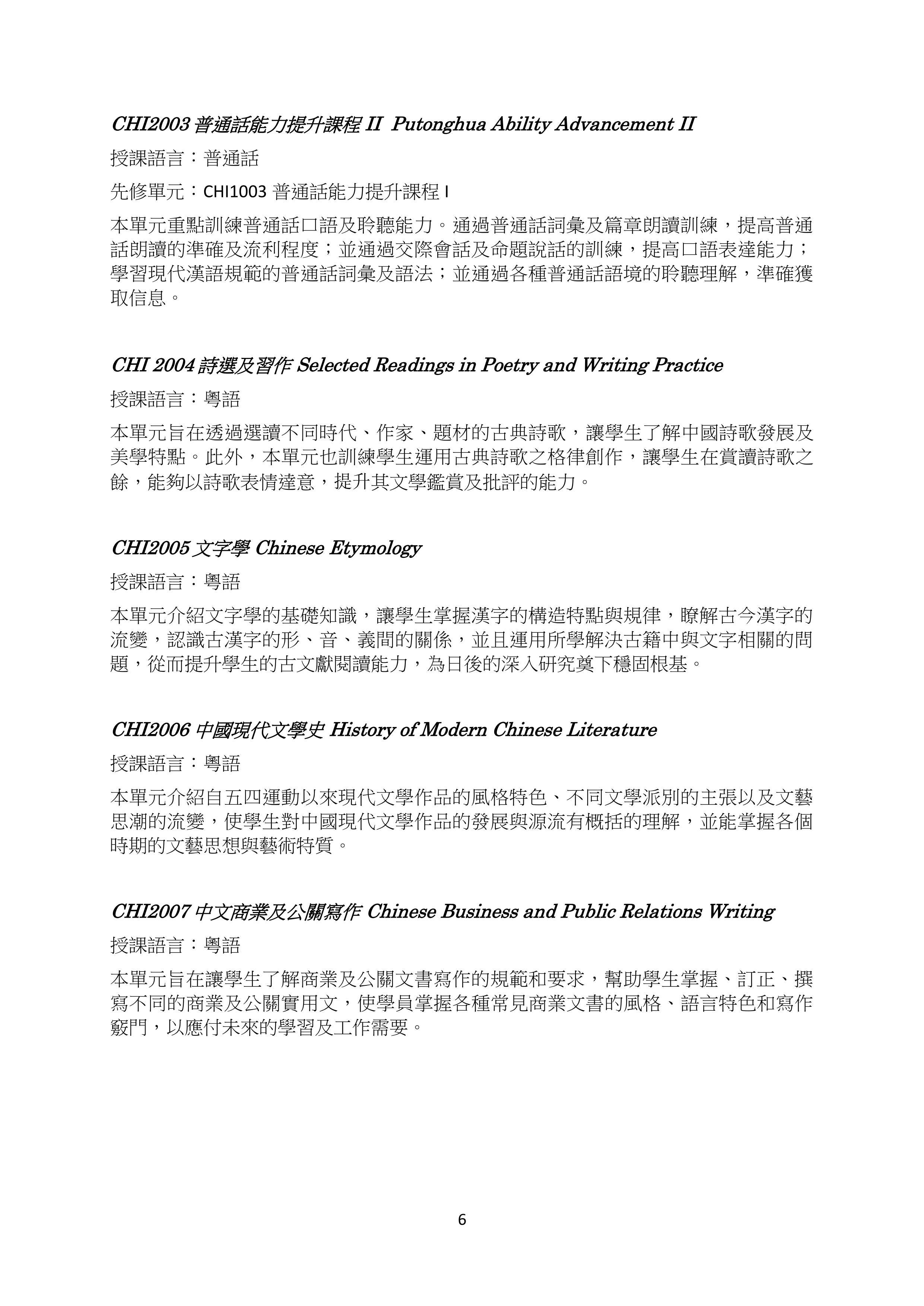 BA-CHI Programme Handbook-2018-19_08