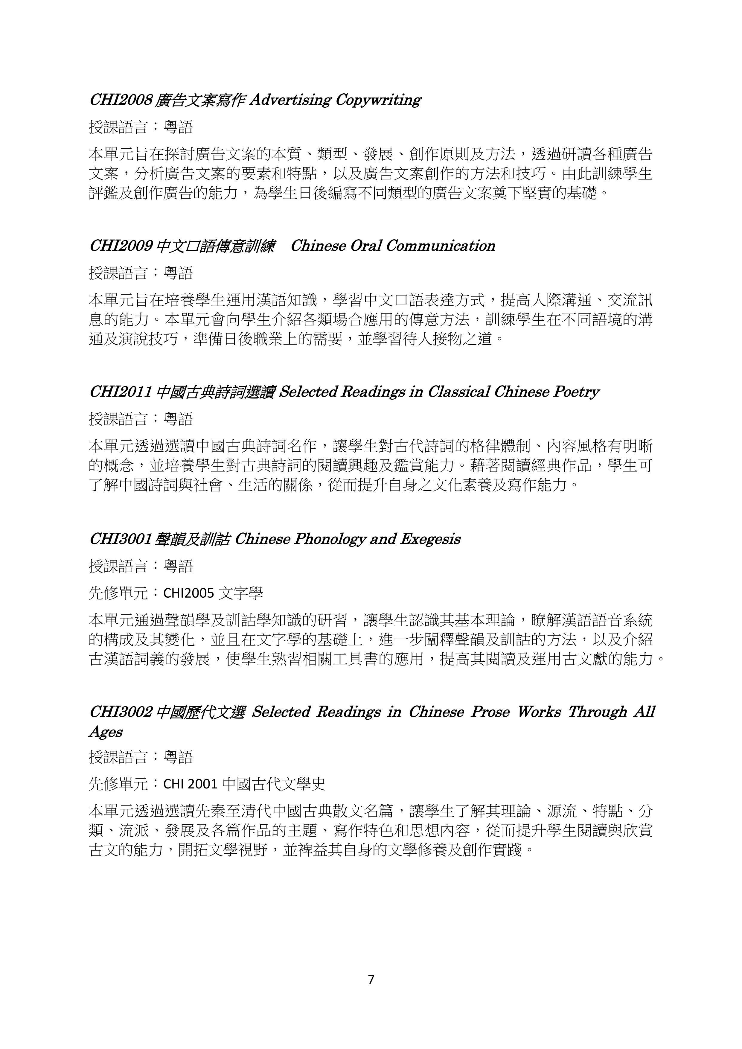 BA-CHI Programme Handbook-2018-19_09