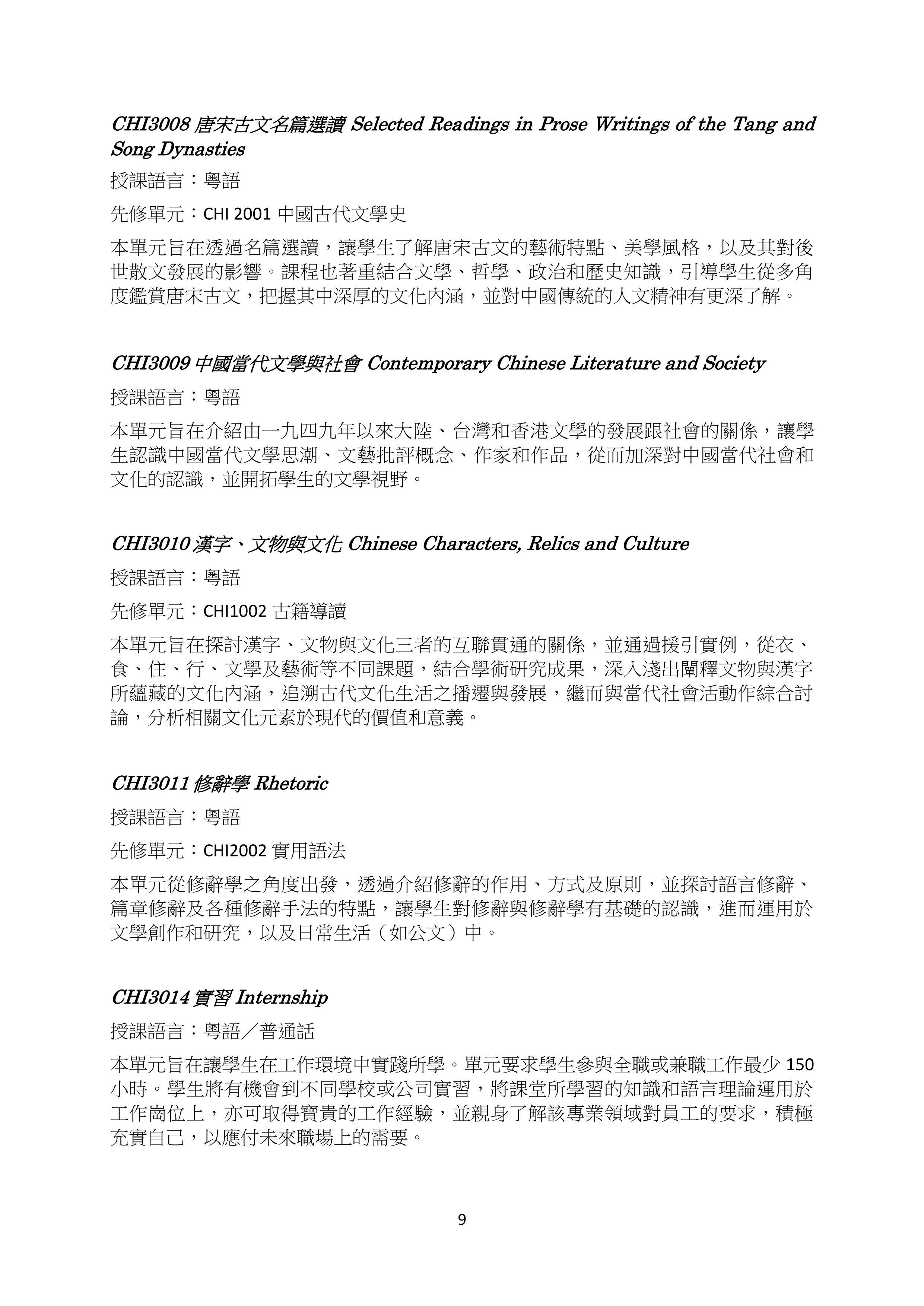 BA-CHI Programme Handbook-2018-19_11
