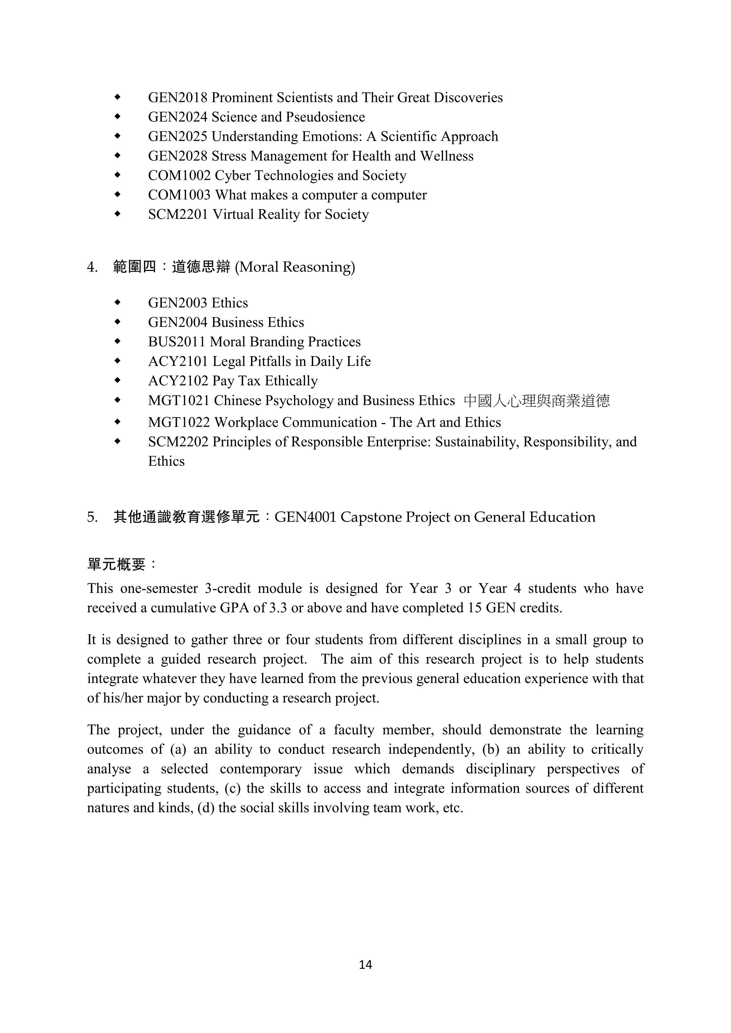 BA-CHI Programme Handbook-2018-19_16
