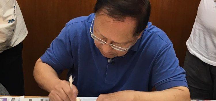 中文系拓本工作坊