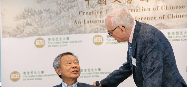 恒大正名後首辦中國文學國際研討會