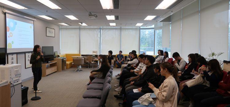中文系升學及就業講座(一)