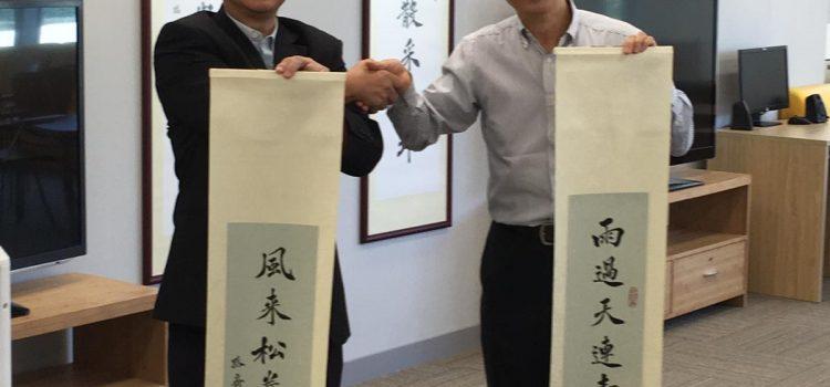 「思齊文化教育基金」獲黃耀堃教授捐款資助