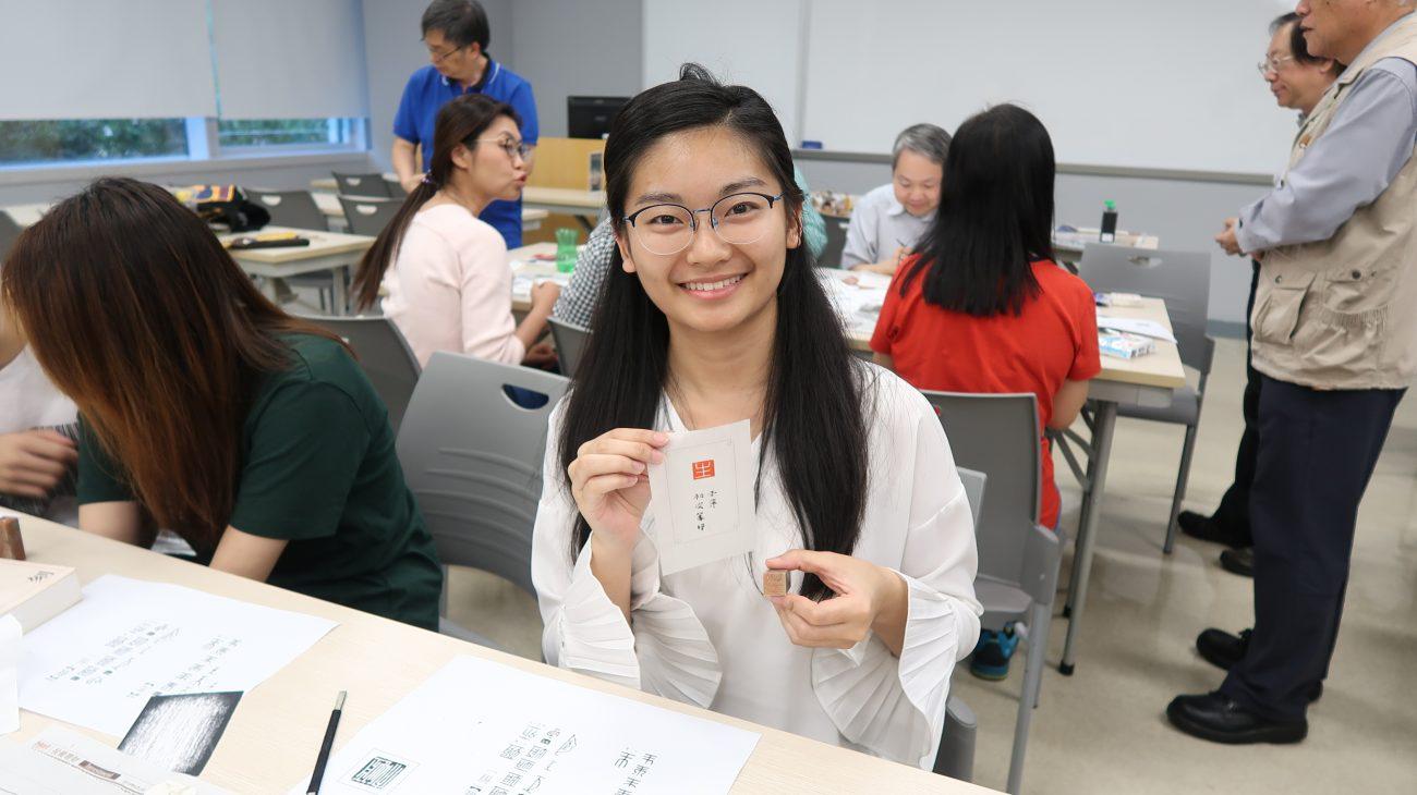 梁子萍同學成功製作印章