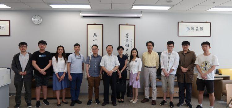 中文系學術講座