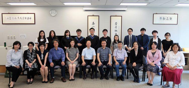 第一屆中文系學生優異獎頒獎禮