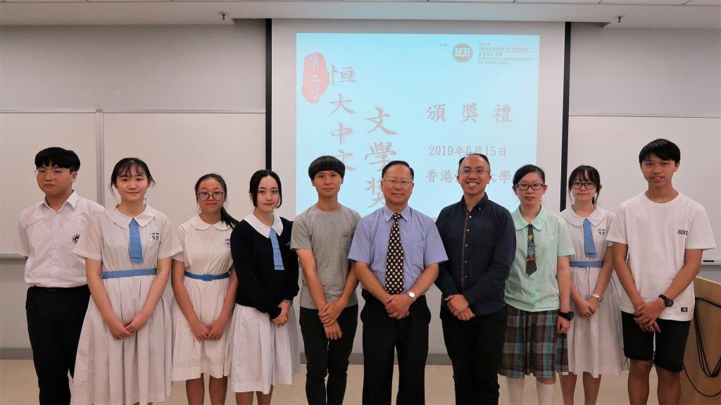 頒奬嘉賓恒大張光裕教授、評判陳子謙博士、可洛先生與中學組得獎者合照