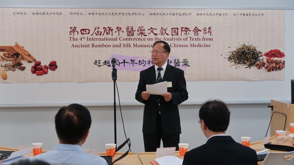 香港恒生大學中文系講座教授兼系主任張光裕教授致歡迎辭