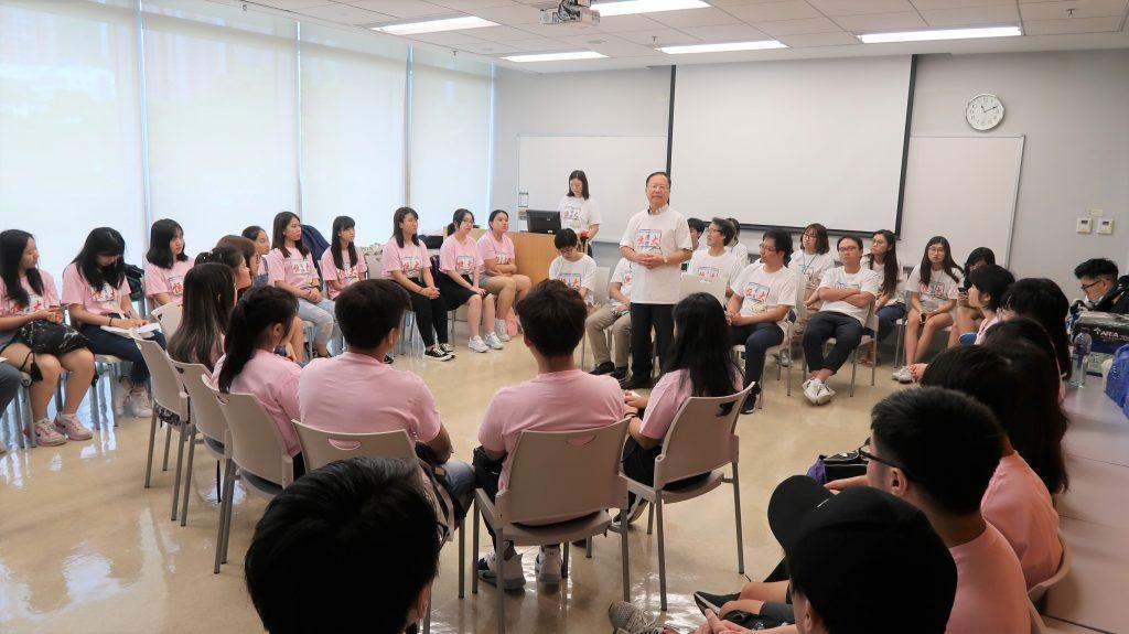 本系系主任張光裕教授歡迎同學入讀恒大中文(榮譽)學士課程