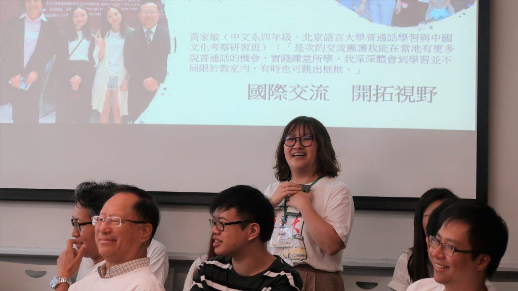本系學生馬曉楠同學分享到臺灣大學交流經驗