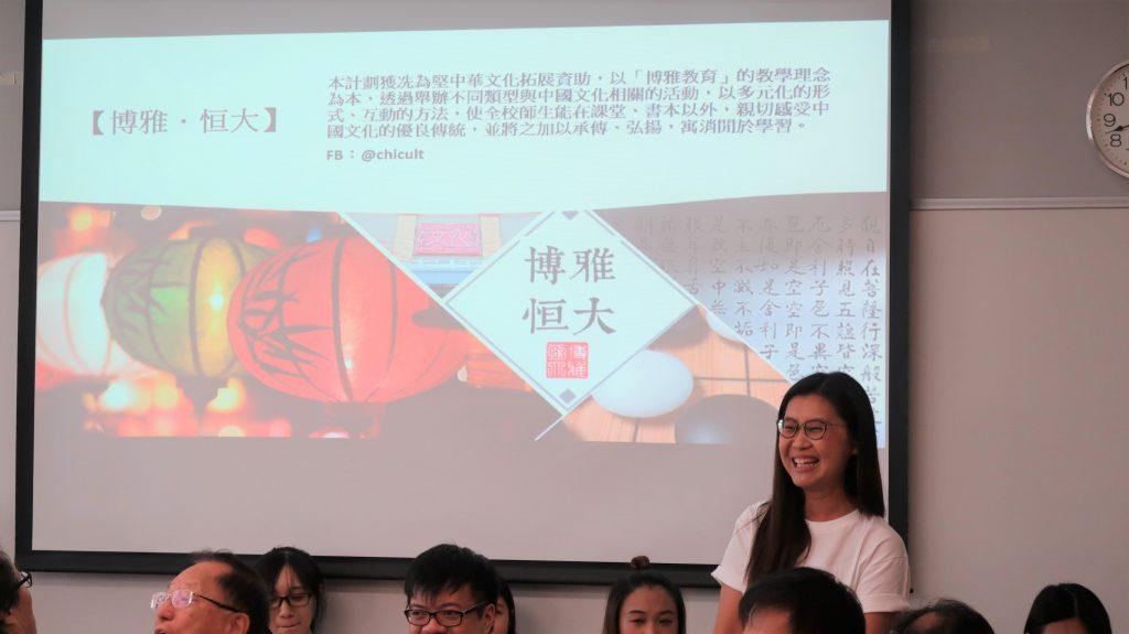 「博雅‧恒大」成員馮慧心博士簡介該計劃的宗旨及宣傳來年舉辦的文化活動
