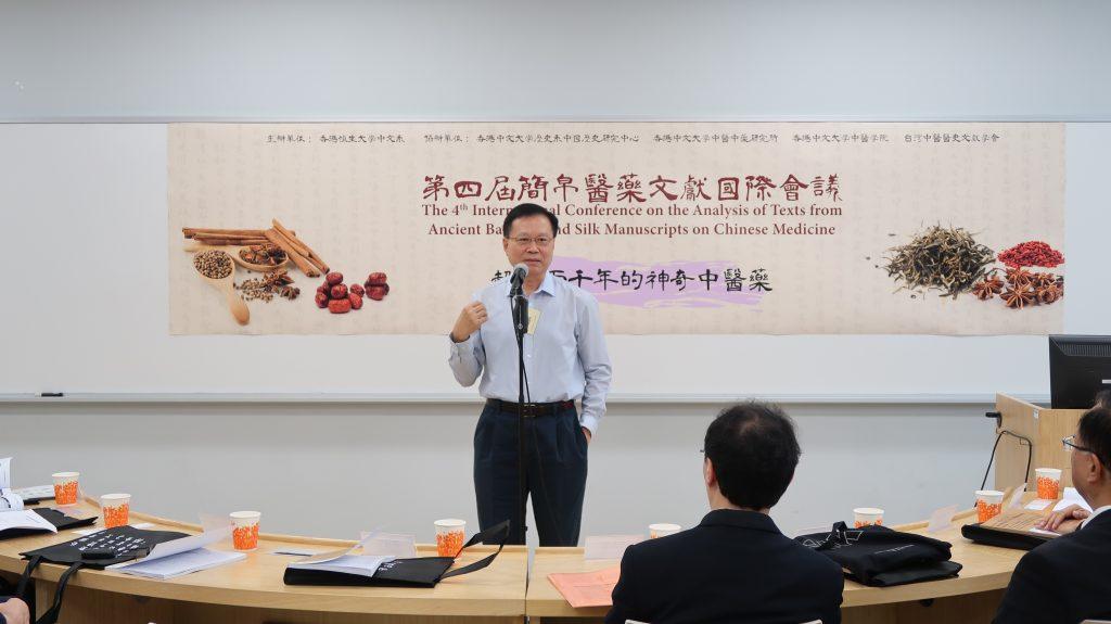 香港恒生大學人文及社會科學學院院長譚國根教授致辭