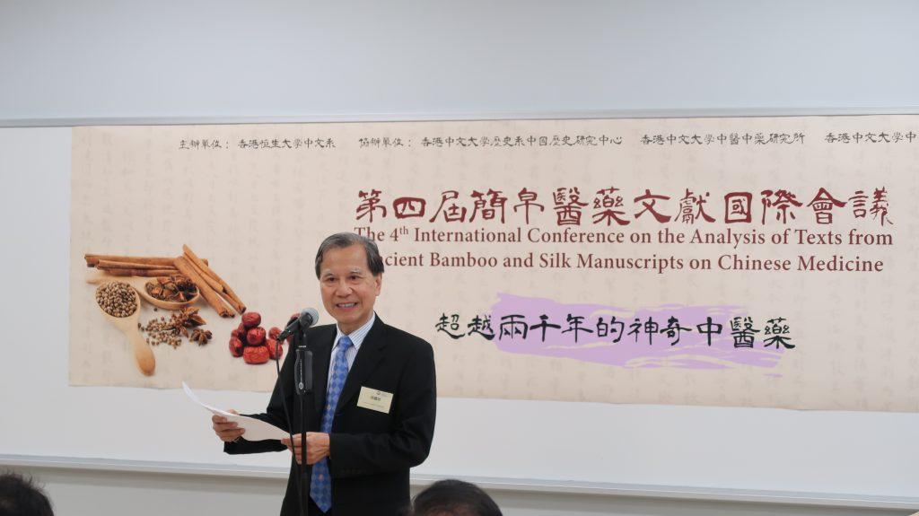香港中文大學醫學院生物醫學學院研究教授馮國培教授致辭