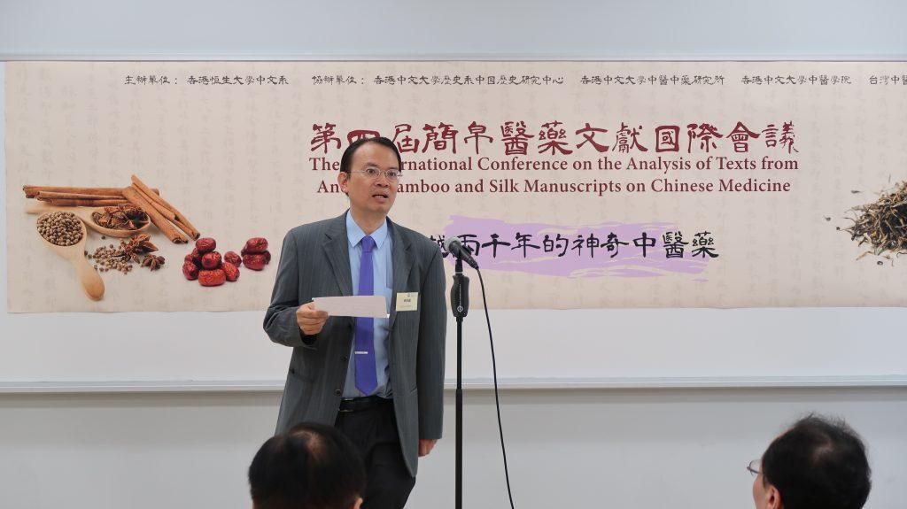 香港中文大學中醫中藥研究所所長黃振國教授致辭