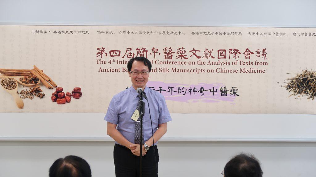 台灣中醫醫史文獻學會理事長蘇奕彰教授致辭