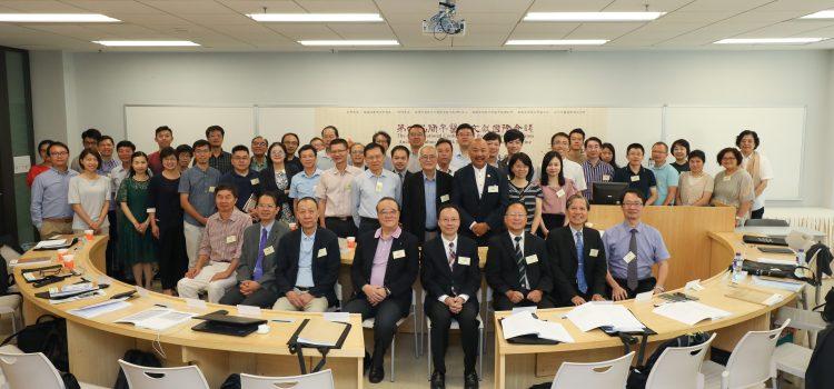 第四屆簡帛醫藥文獻國際會議成功舉行