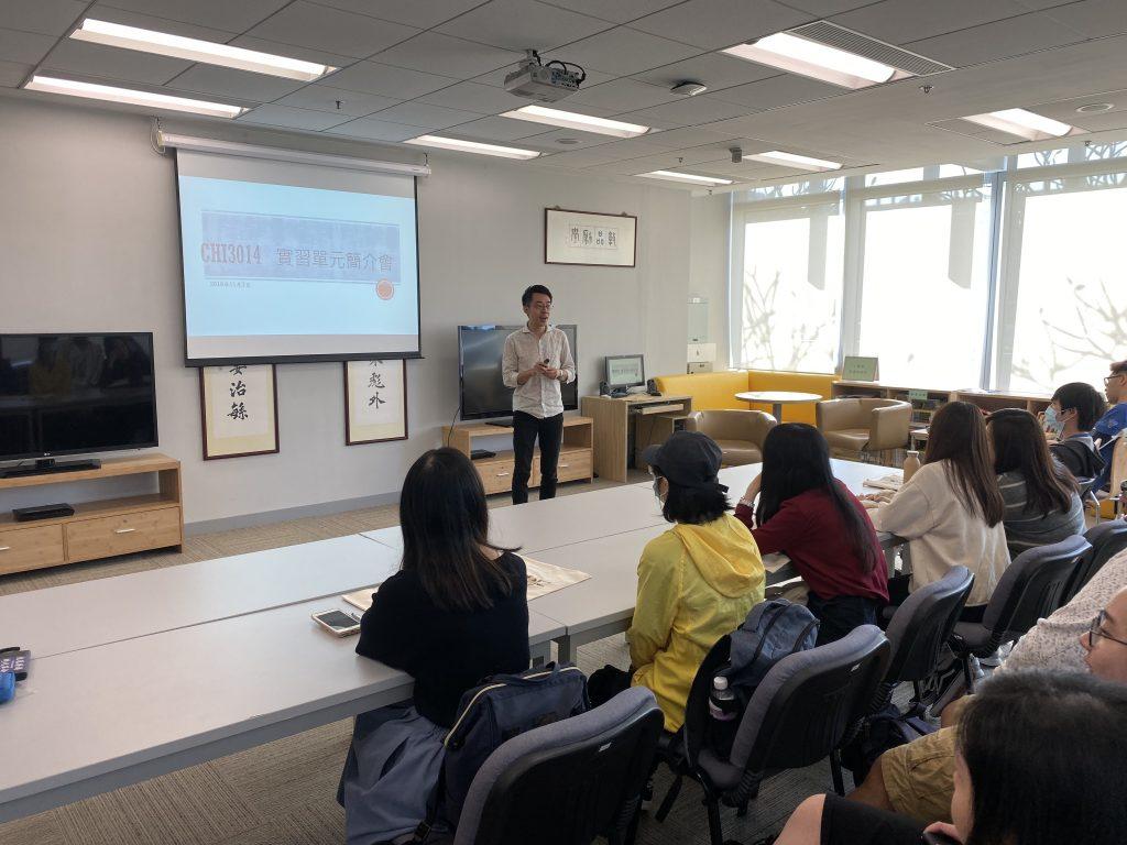 蘇澤民老師向本系學生介紹「CHI3014實習」選修單元