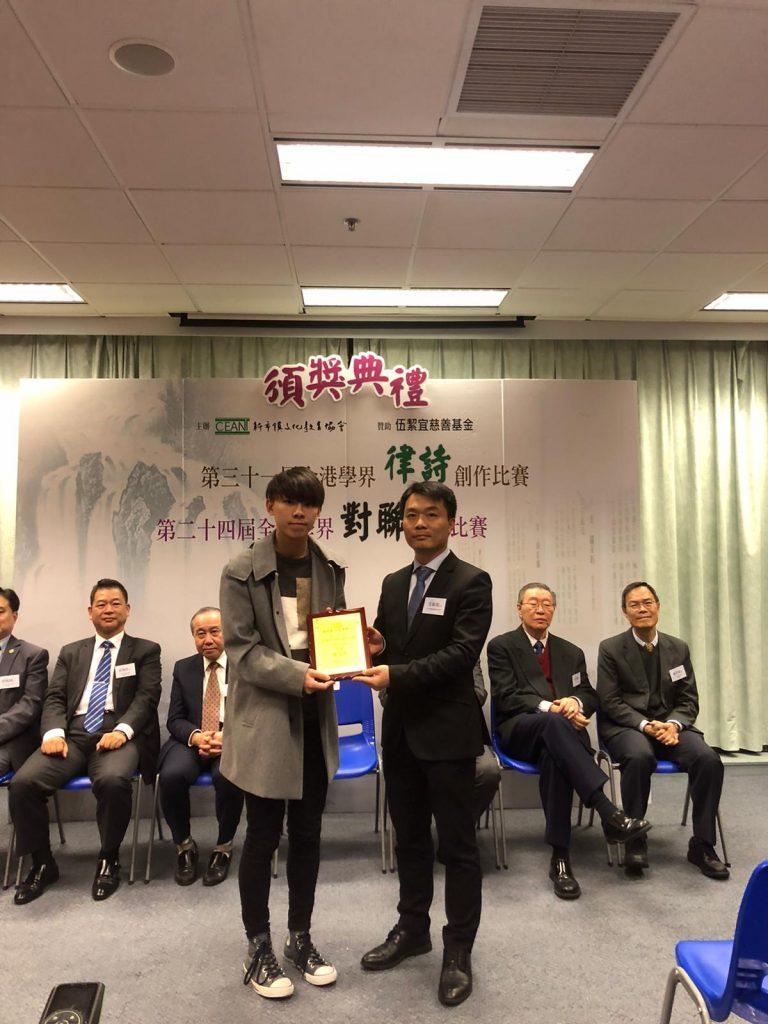 本系學生蕭嘉晧與評委合影